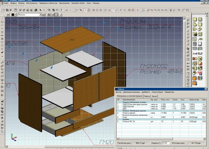 Расчет материалов для мебели на заказ - Мебельная фабрика Адалит