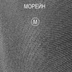Тиснение ЛДСП Ламарти - Морейн